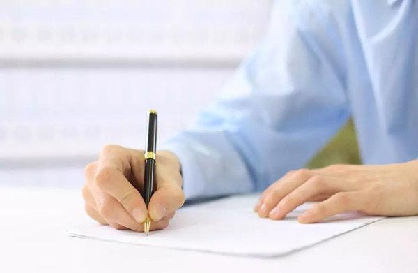 部门职能说明书编写步骤 岗位说明书编写原则