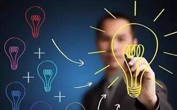 岗位说明书编制及业务流程一体化建设误区