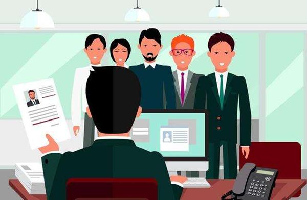 中国传统管理思想---领导式管理