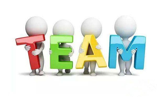 中小企业团队建设中存在的问题
